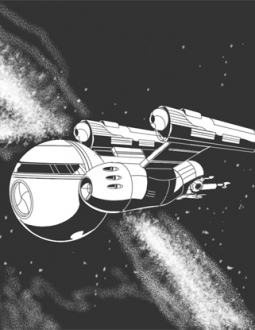 Federation_cutter_artwork_Aillen_Taylor